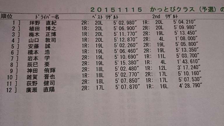 DSC_06597.jpg