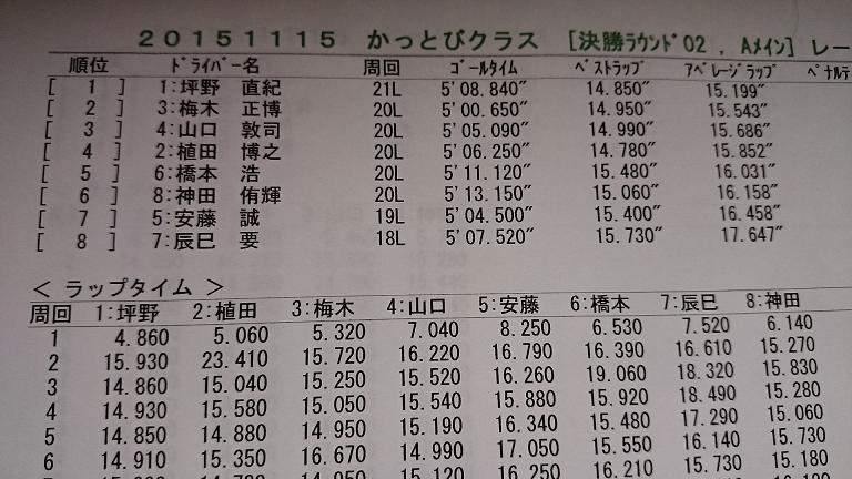 DSC_06614.jpg