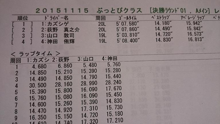 DSC_06627.jpg