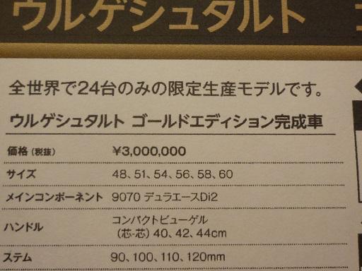 P1050910.jpg