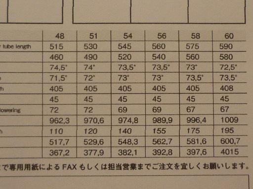 P1050913.jpg