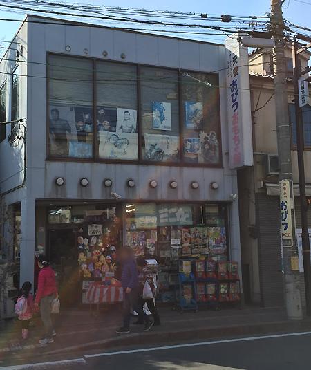 kawagoe160301.jpg