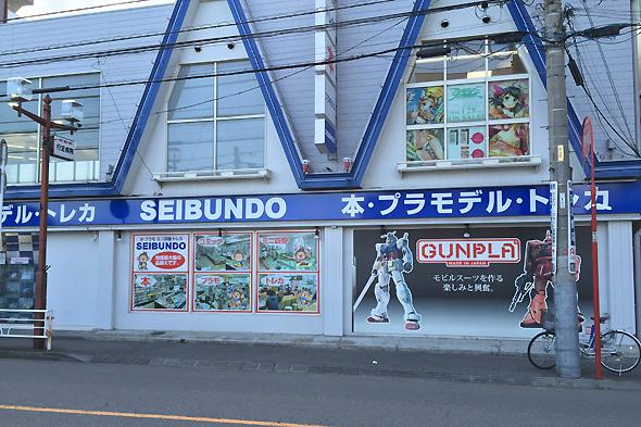 kawagoe160303.jpg
