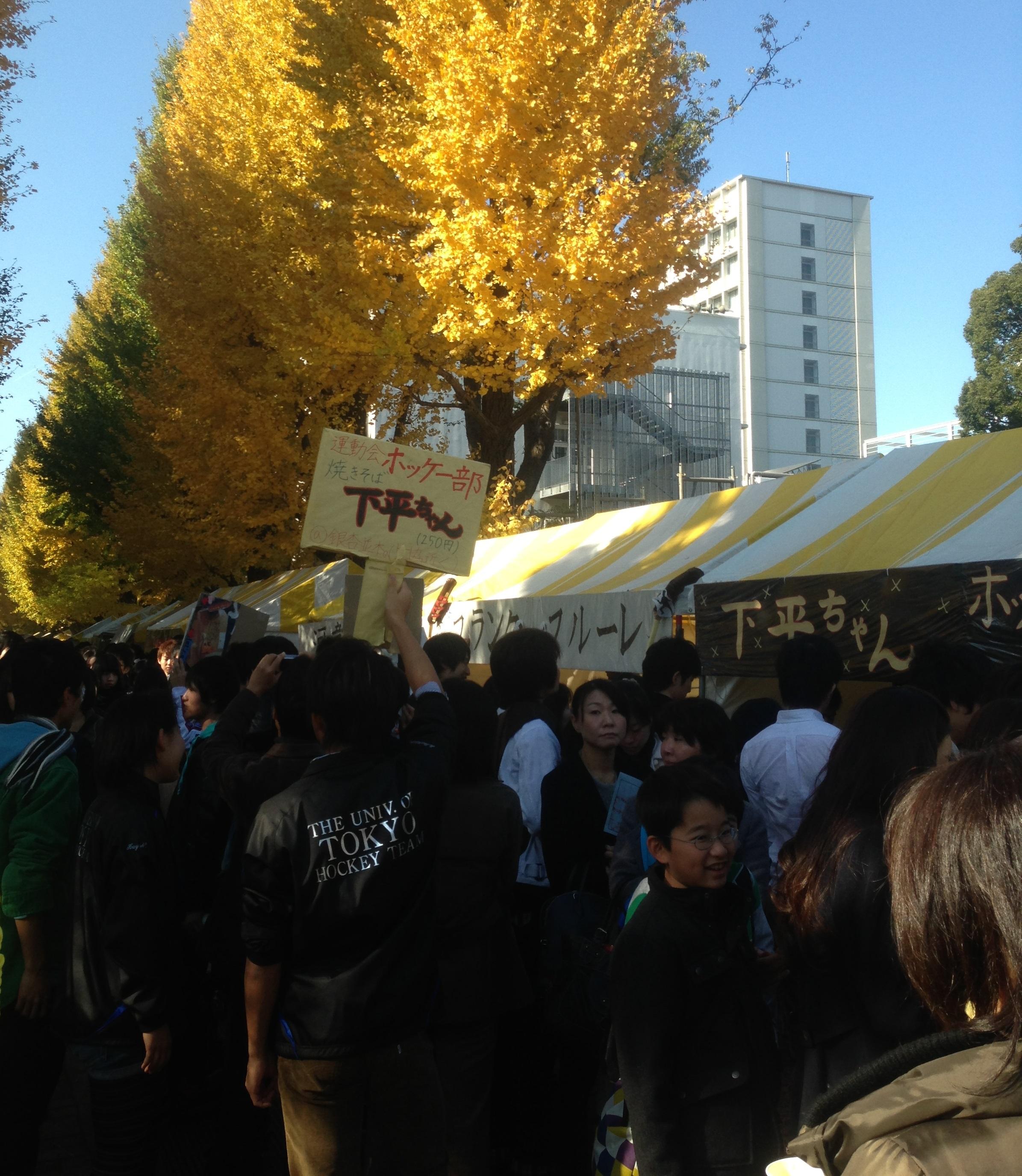 駒場祭2013