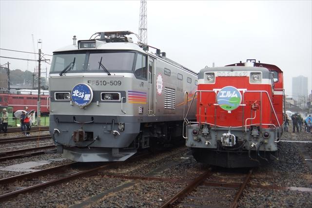 DSCF6588.jpg