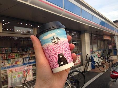 春日和-大阪のローソンにて-2