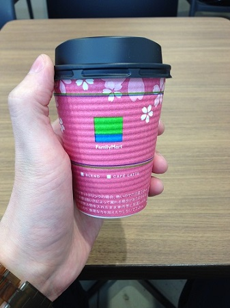 桜色のコーヒー再び-近所のファミリーマートにて-