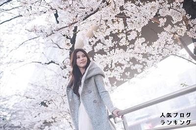 モテ女人生開幕塾☆3月の人気記事ベスト10!2