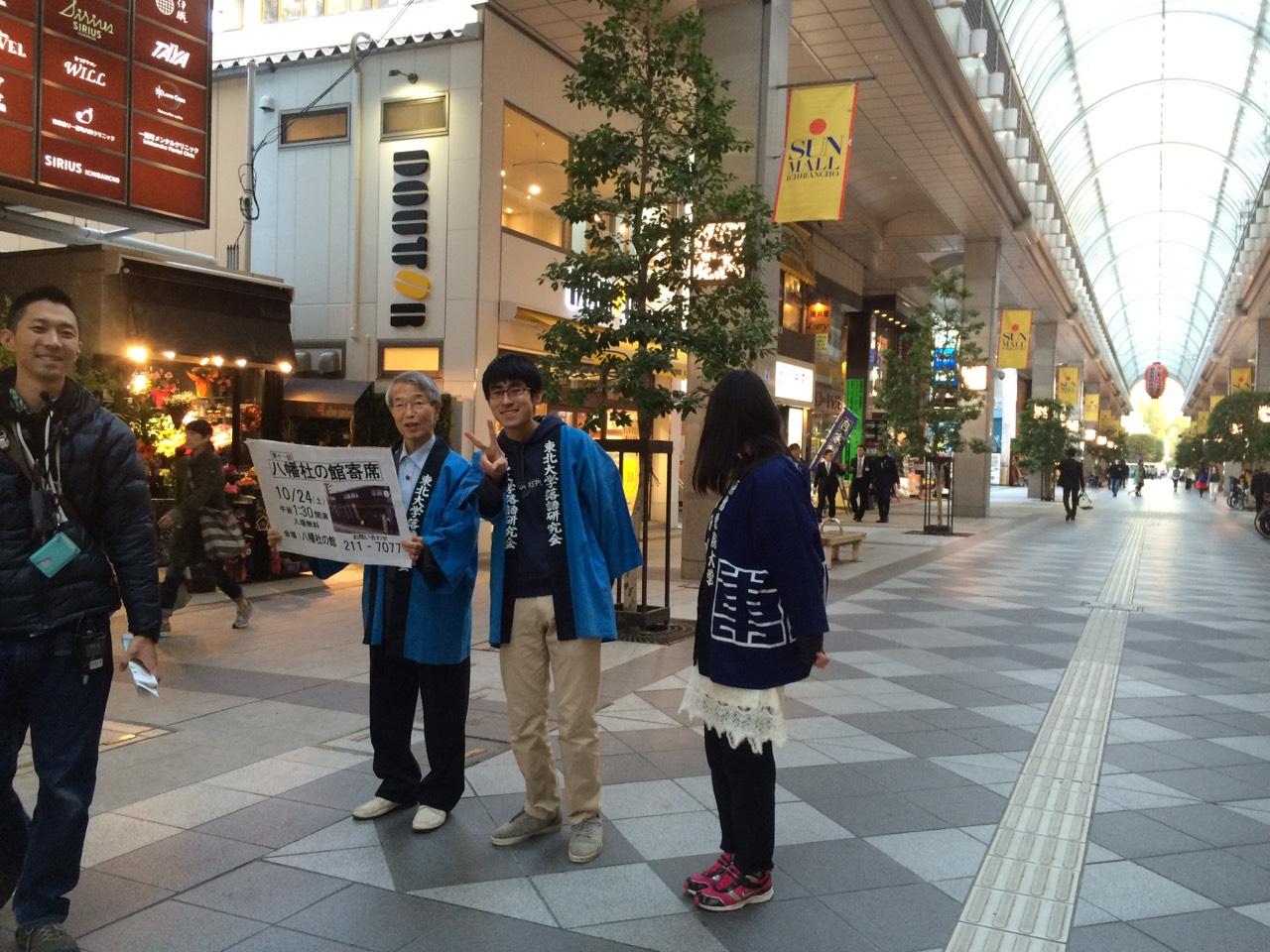 S__8159242.jpg