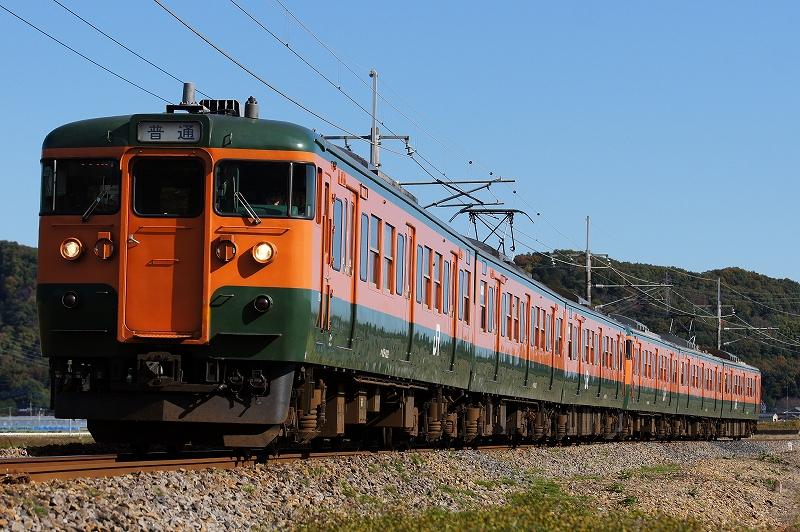 T1032編成