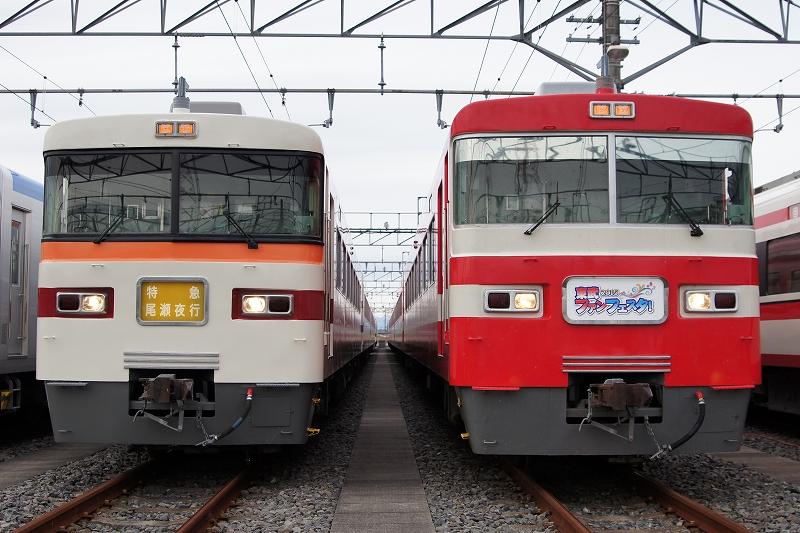 353F 1819F