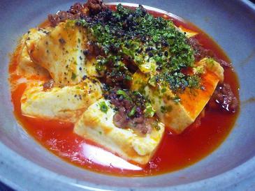ひき肉と豆腐のチリソース
