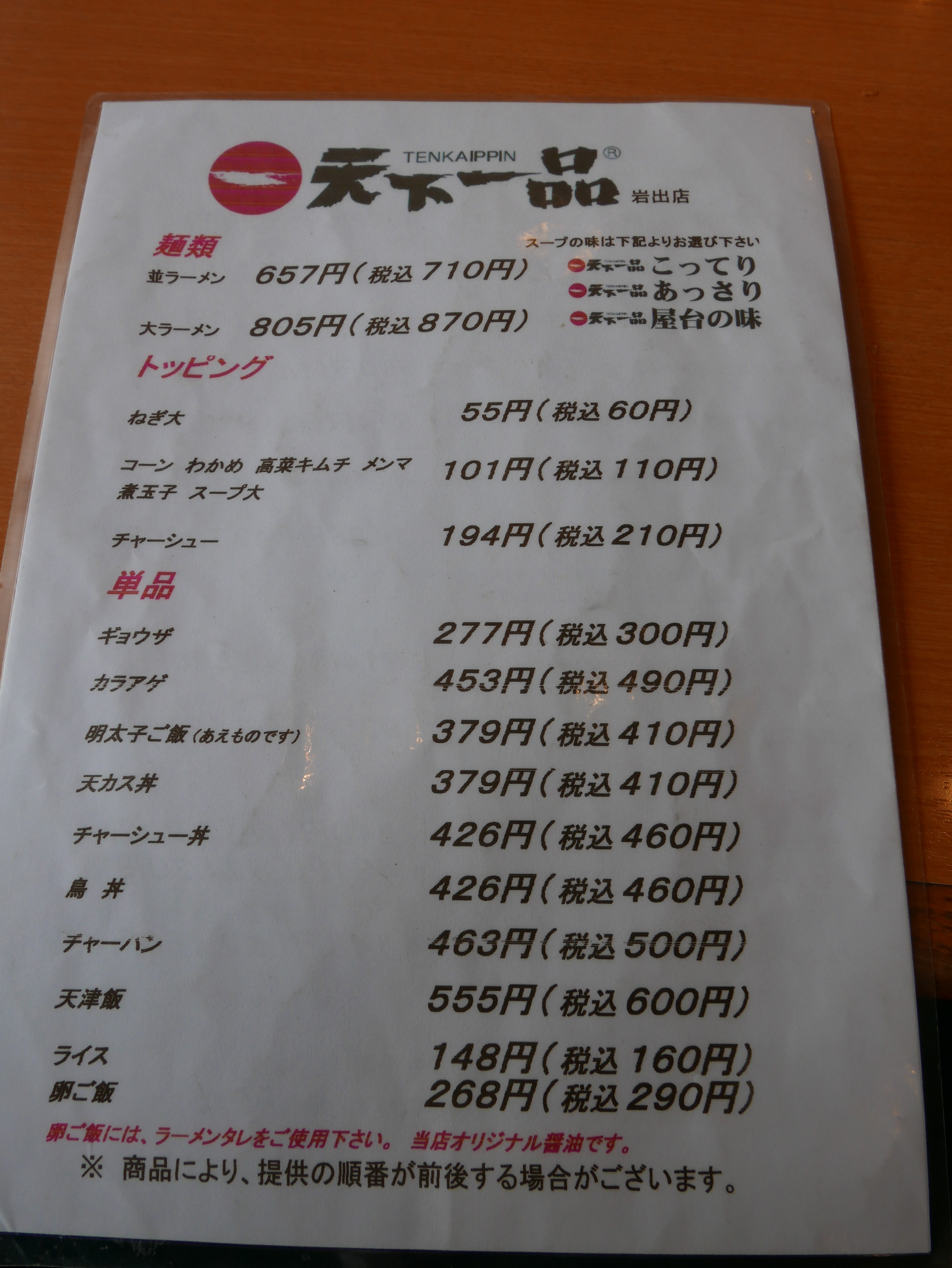 P1040049.jpg