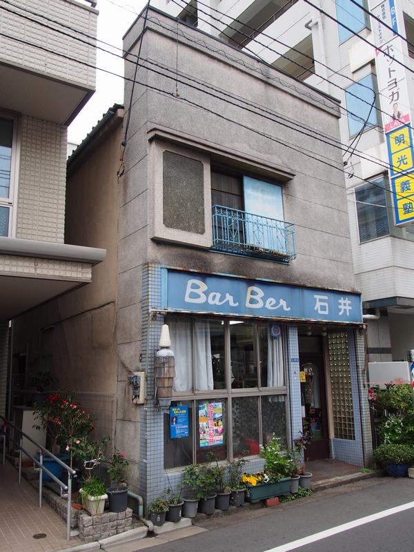 BARBER石井