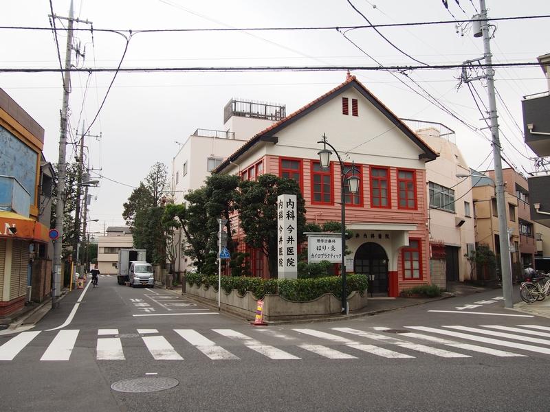 今井内科醫院