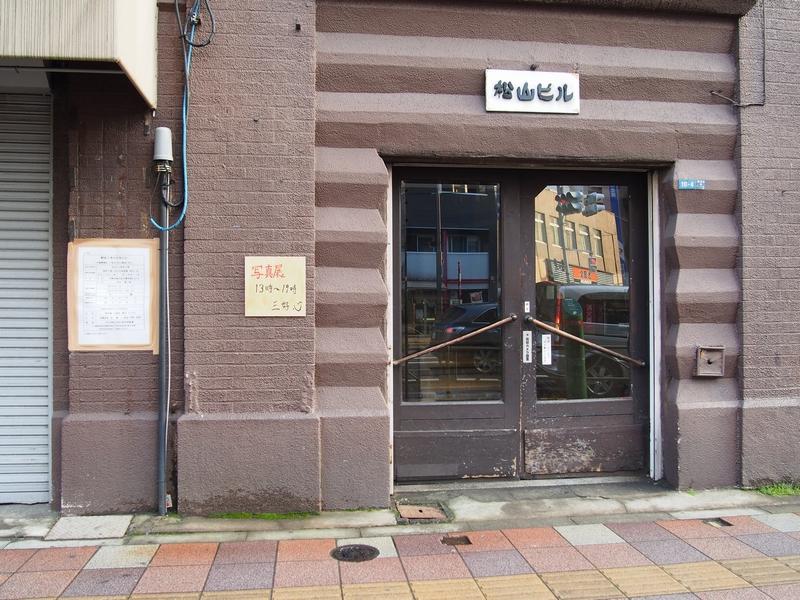 01_20160319
