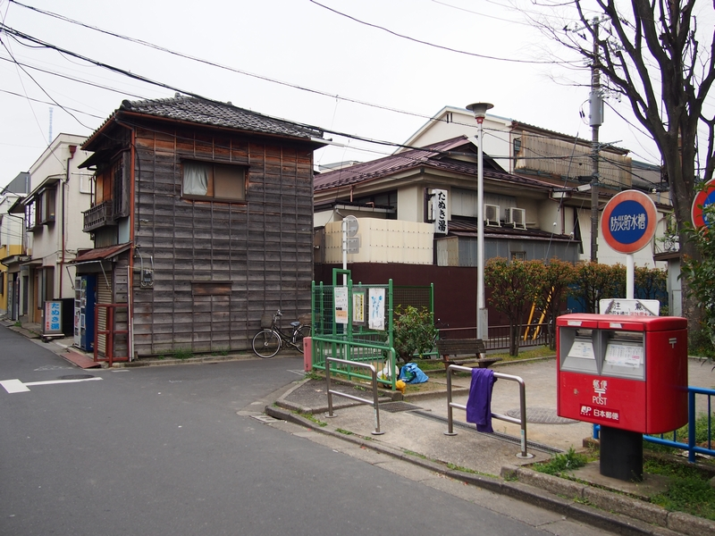 たぬき湯 大嶋菓子店