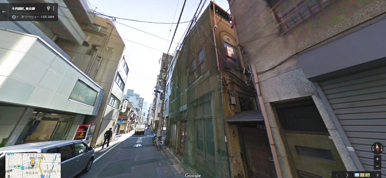 村木商店(ありし日)