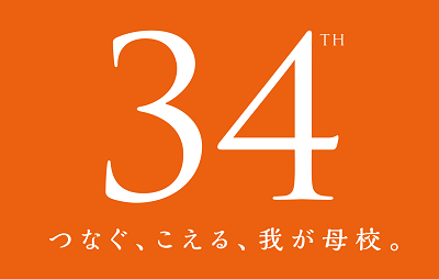 Tsunagu_koeru_500.png