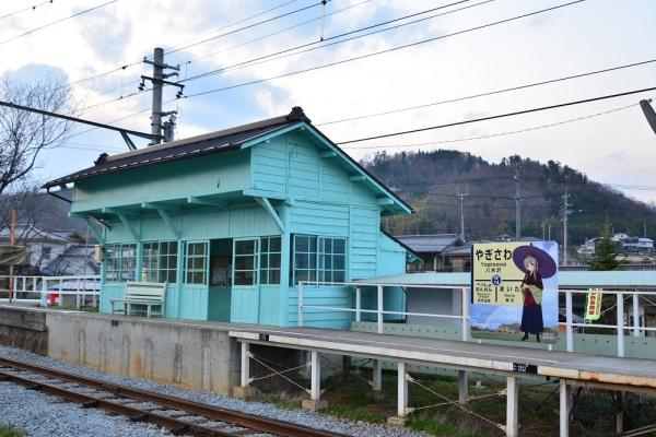 2016年3月30日 上田電鉄別所線 八木沢