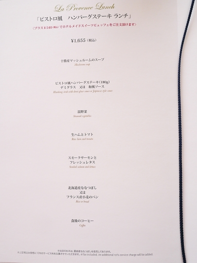 P1680362.jpg