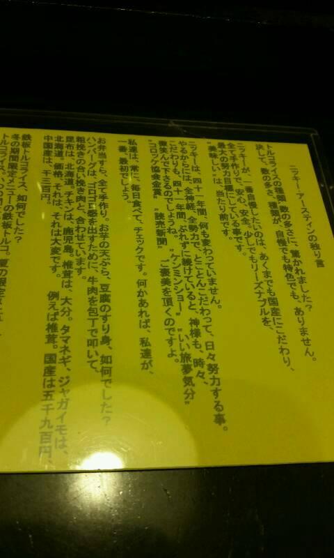moblog_349f0db9.jpg