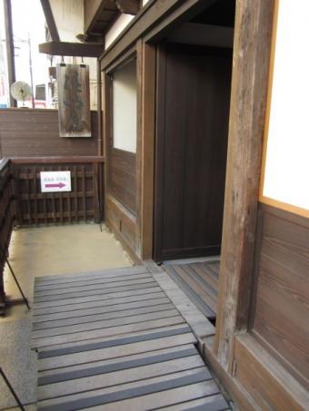 旅籠清明屋入口