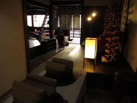 旅籠清明屋 通り土間(ウチニワ)
