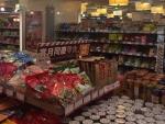 2F食品コーナー