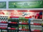 ヘチマコスメで有名な台湾ブランド