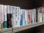 日本語の本までも