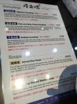テーブルにメニューはってある。しかも日本語説明有