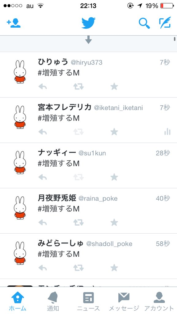 201510251617146c6.png