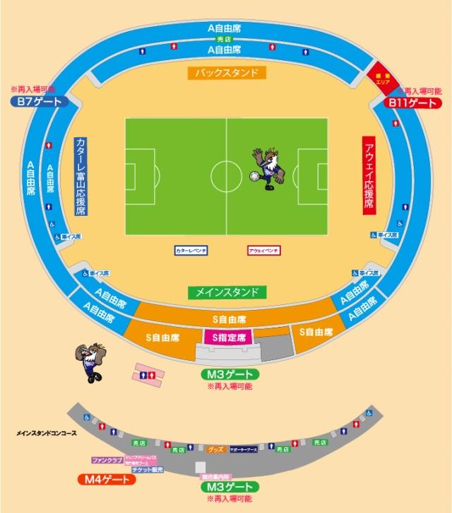 stadiummap.jpg