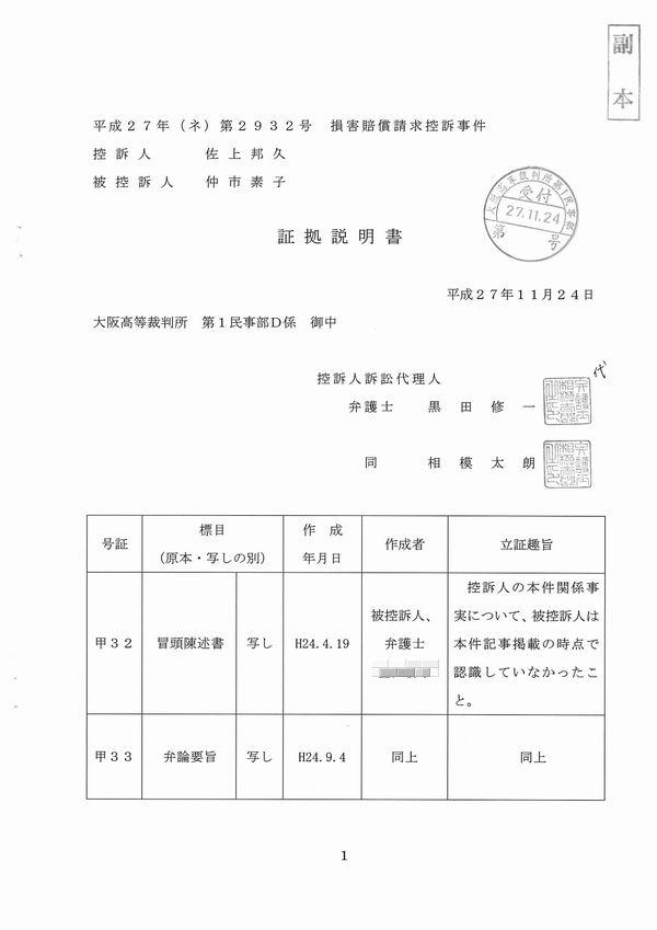 aimg-Z02155657-0017[1]
