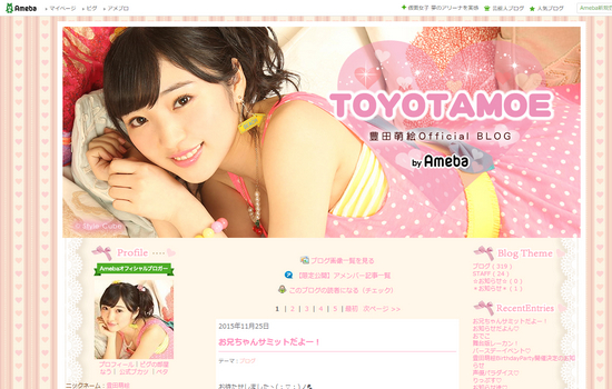 20151125_toyotamoe.jpg