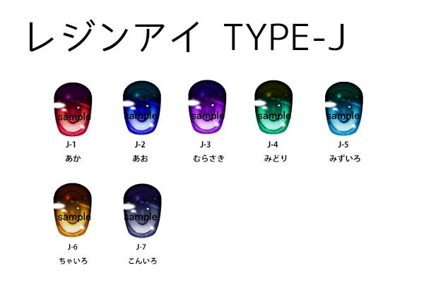 typeJ.jpg