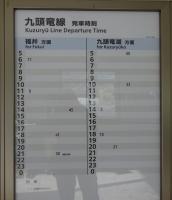 151101-110.jpg