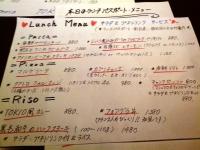 IMG_20151027_112859.jpg