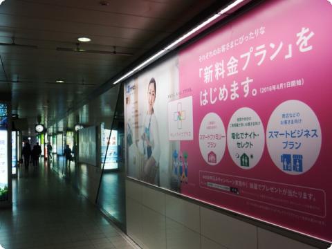 九電広告2