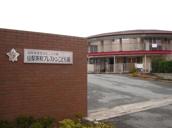 20151103-3.jpg