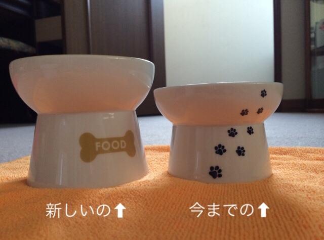 猫壱 ハッピーダイニング 犬用脚付フードボウル 6