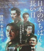 H27 ふくしの夕べ 映画1