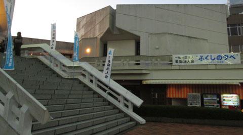 H27 ふくしの夕べ 映画
