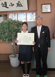 H27 絵コン表彰式 麻小4