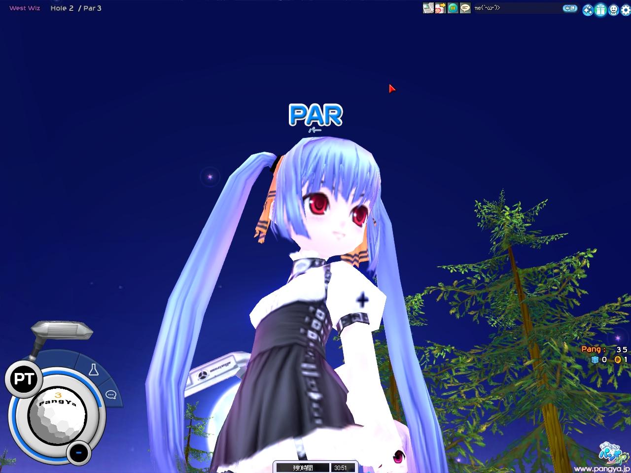 pangya_019.jpg
