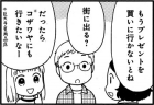 family201605_160_01.jpg