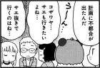 family201605_160_03.jpg