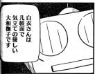 life201605_088_02.jpg
