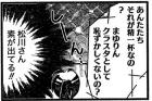 momo201605_032_01.jpg